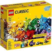 """Детски конструктор в кутия - От серията """"LEGO Classic"""" -"""