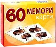Животните в България - Детска мемо игра -