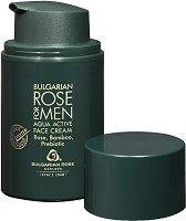 Успокояващ крем за мъже - серум