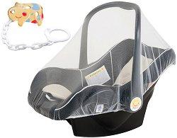 Универсална мрежа против комари - Аксесоар за бебешко кошче за кола + подарък клипс за залъгалка - продукт