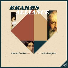 Brahms Alliance -