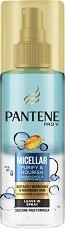"""Pantene Micellar Purify & Nourish Spray - Подхранващ спрей за склонна към омазняване коса от серията """"Micellar"""" -"""