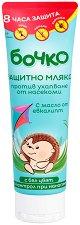 Защитно мляко против ухапване от насекоми - лосион