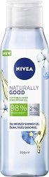 Nivea Naturally Good Cotton Flower & Bio Argan Oil Shower Gel - Душ гел с масло от арган и аромат на памучен цвят - душ гел