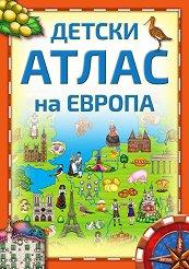 Детски атлас на Европа -