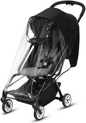 """Дъждобран - Аксесоар за детска количка """"Eezy S"""" - продукт"""