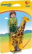 """Пазач в зоопарк и жираф - Мини фигура от серията """"Playmobil: 1.2.3"""" - играчка"""