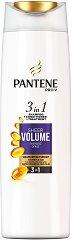 Pantene Sheer Volume 3 in 1 - Шампоан, балсам и маска 3 в 1 за тънка коса без обем -