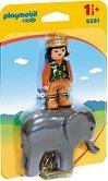 """Пазач в зоопарк със слон - Мини фигура от серията  """"Playmobil: 1.2.3"""" - играчка"""