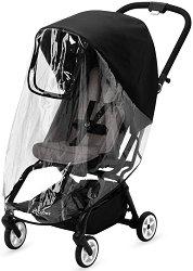 """Дъждобран - Аксесоар за детска количка """"Eezy S Twist"""" - продукт"""