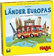 Страните в Европа -