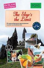 The Skye's the Limit - ниво B1 - B2 : Разкази в илюстрации - Доминик Бътлър -