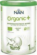 Висококачествено мляко за кърмачета - Nestle NAN Organic 1 - Метална кутия от 400 g за бебета от момента на раждането - продукт