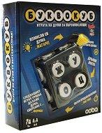 Буквокуб - Състезателна игра - играчка