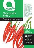 Семена от Люти чушки - Кайена - Опаковка от 1 g