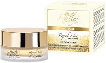 "Exillys Royal Line Eye Contour Cream Age 45+ - Околоочен лифтинг крем за всеки тип кожа от серията ""Royal Line 45+"" -"