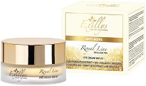 Exillys Royal Line Eye Contour Cream Age 45+ - крем