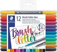 Двувърхи калиграфски маркери - Brush Letter Duo