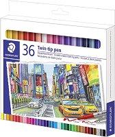 Двувърхи флумастери - Комплект от 36 или 72 цвята