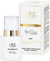 Exillys Royal Line Anti-Aging Serum - Серум за лице за всеки тип кожа - спирала