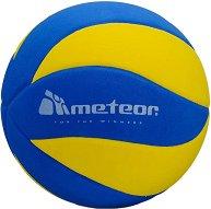 Топка за волейбол - EVA -
