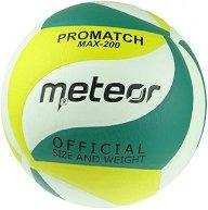 Топка за волейбол - Max 200 -