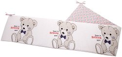 Обиколник – Teddy Bear -