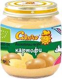 Слънчо - Био пюре от картофи - Бурканче от 130 g за бебета над 4 месеца -