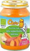 Слънчо - Био пюре от трио кореноплодни зеленчуци - Бурканче от 190 g за бебета над 4 месеца - чаша