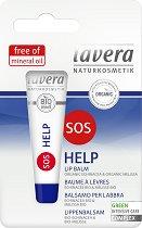 Lavera SOS Help Lip Balm - Възстановяващ балсам за устни с био ехинацея и био маточина -