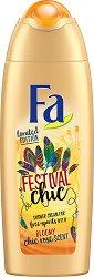 Fa Festival Chic Shower Cream Limited Edition - Душ крем за тяло с аромат на роза -