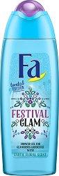 Fa Festival Glam Shower Gel Limited Edition - Душ гел с екзотичен флорален аромат -
