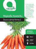Семена от Моркови Нантски