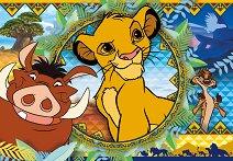 """Цар лъв - Пъзел от серията """"Цар Лъв"""" -"""