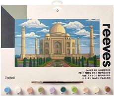 Рисуване по номера - Тадж Махал - Комплект за картина с размери 30 x 40 cm