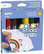 Гел-стик пастели за текстил - Комплект от 6 цвята