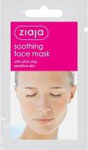 Ziaja Soothing Face Mask with Pink Clay - Успокояваща маска за лице с розова глина за чувствителна кожа - шампоан