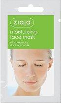 Ziaja Moisturising Face Mask with Green Clay - Овлажняваща маска за лице с глина за суха и нормална кожа - маска