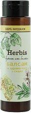 Балсам за здрава коса и скалп - Herbis - сапун