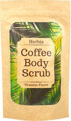 Скраб за лице и тяло - Herbis - С кафе и аромат на тирамису - крем