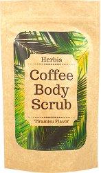 Скраб за лице и тяло - Herbis - С кафе и аромат на тирамису - продукт