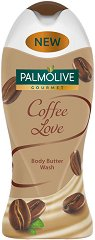 Palmolive Gourmet Coffee Love Body Butter Wash - Душ крем с аромат на кафе -