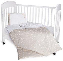 Спален комплект за бебешко креватче - Little Dreamer -