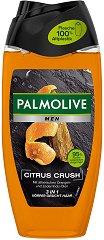 Palmolive Men Citrus Crush 3 & 1 Body, Face & Hair - Душ гел за лице, коса и тяло за мъже -
