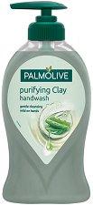 Palmolive Purifying Clay Handwash - Течен сапун с глина и екстракт от алое вера -