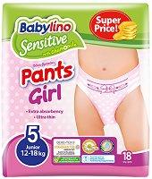 Babylino Sensitive Pants Girl - Junior 5 - Гащички за еднократна употреба за бебета с тегло от 12 до 18 kg -