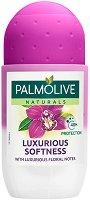 """Palmolive Naturals Luxurious Softness - Ролон дезодорант с екстракт от черна орхидея от серията """"Naturals"""" -"""