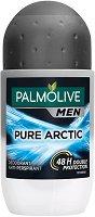 Palmolive Men Pure Arctic Deodorant Anti-Perspirant - Ролон дезодорант против изпотяване за мъже -