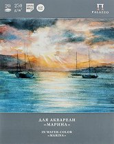 Блок за рисуване с акварел - Марина