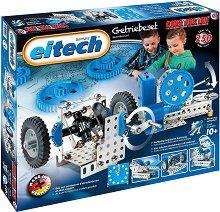 Механизми със зъбни колела - играчка